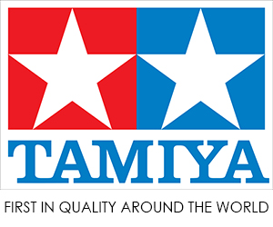 Tamiya first in quality ad banner