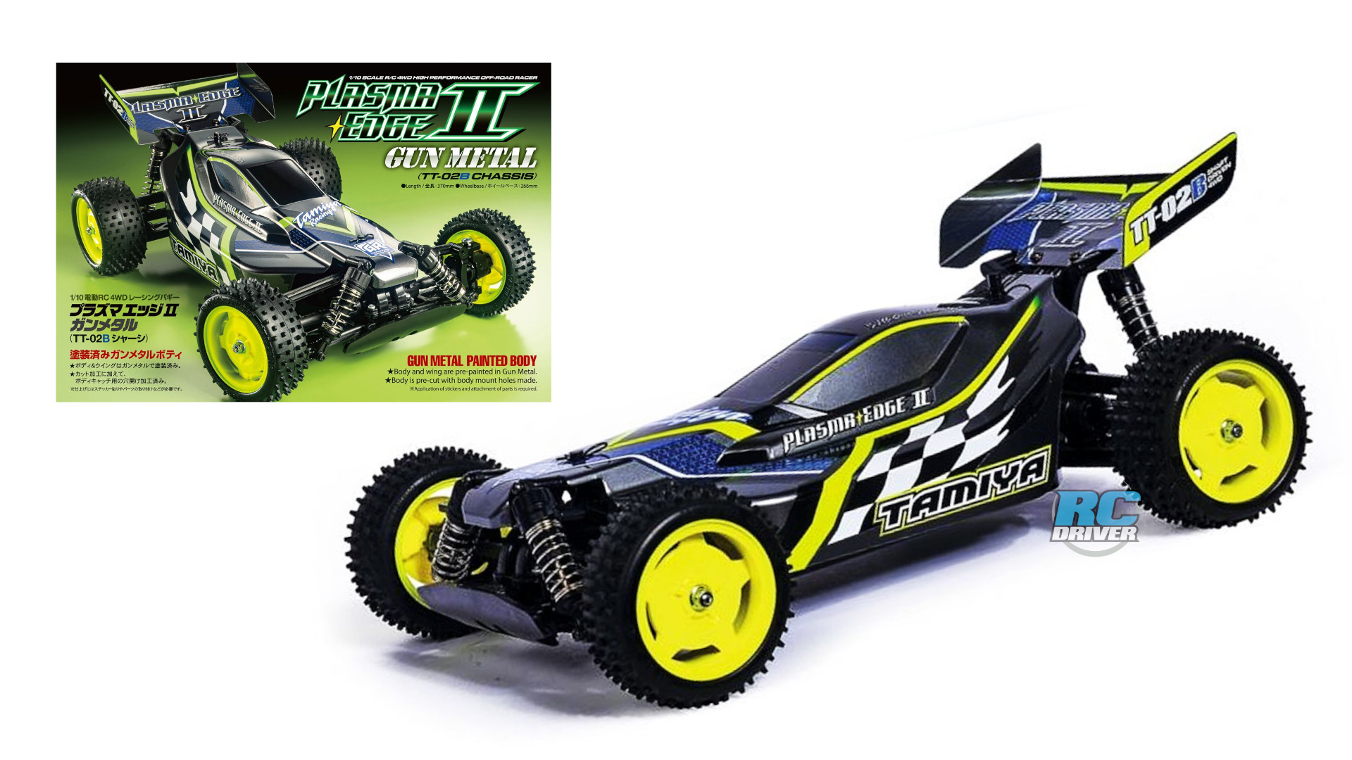 Tamiya Plasma Edge II is back