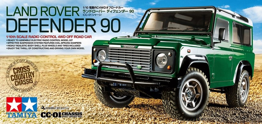 Tamiya Land Rover Defender 90—performance boosting option parts