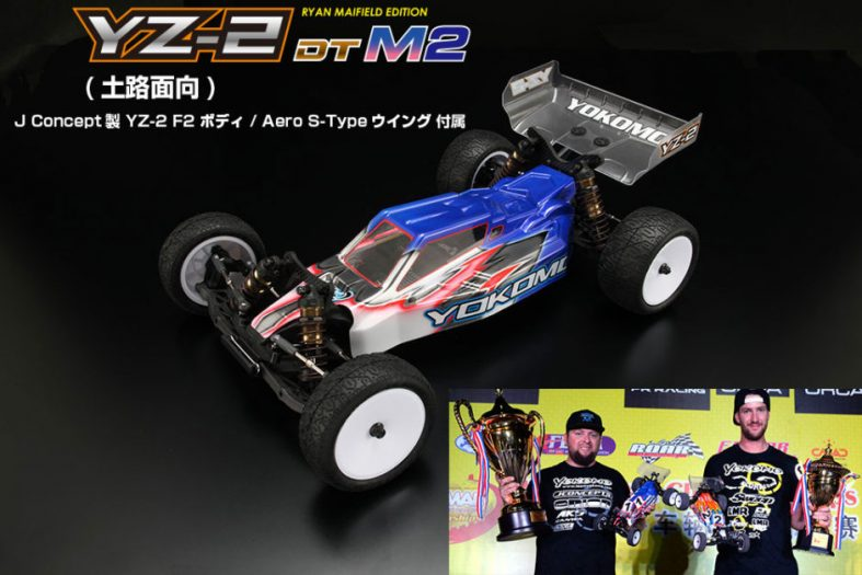 Yokomo YZ-2DTM2 Ryan Maifield Edition - Designed for Dirt!