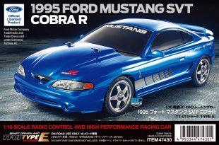 Tamiya 1995 Ford Mustang SVT Cobra R