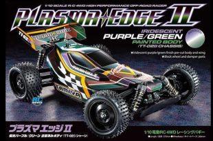 Tamiya Limited Edition Plasma Edge II off-road buggy