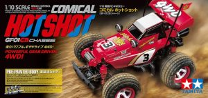Get Serious With The 4WD Tamiya Comical Buggies